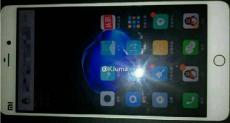 """Xiaomi Mi 5S: первая """"живая"""" фотография смартфона или очередной фейк?"""