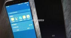 Xiaomi Mi 5c (Meri) будет стоить до $150