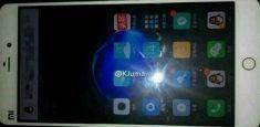 Xiaomi Mi 5s попал на фото своей тыльной стороной