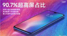 Xiaomi Mi 9: больше подробностей о дисплее флагмана