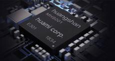 Xiaomi Mi Band 4 получит фирменный чип Huangshan No.1 от Huami