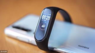 Xiaomi Mi Band 6: лучший фитнес-браслет станет еще лучше?