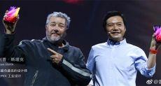 Xiaomi Mi MIX 2 получит поддержку музыкального формата AAC