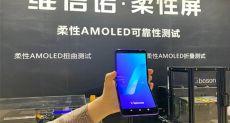 Создатель матрицы для Xiaomi Mi MIX Alpha показал прототип раскладушки с гибким дисплеем