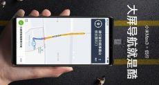 Коробка и фото Xiaomi Mi Max 3 показали ключевые его характеристики