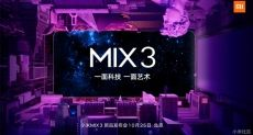 Xiaomi Mi Mix 3 получит быструю беспроводную зарядку и сможет писать видео с 960fps