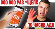 Xiaomi Mi Mix 3 vs Andro-news