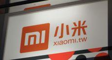У Xiaomi Mi Mix 4 будет камера с новым датчиком изображения, превосходящим Samsung ISOCELL Bright GW1