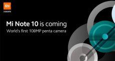 Назвали предполагаемые характеристики Xiaomi Mi Note 10 Pro