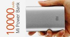 Xiaomi Mi power bank на 10000мАч расширяет границы азиатского рынка
