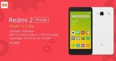 Xiaomi Redmi 2 Prime с удвоенными объемами оперативной и встроенной памяти вскоре дебютирует в Индии