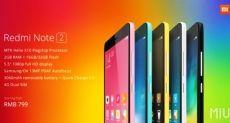 Xiaomi Redmi Note 2 может быть продан в количестве 10 млн экземпляров уже в начале 2016 года