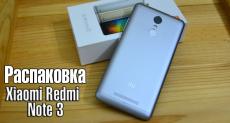 Xiaomi Redmi Note 3: распаковка первого в истории бренда смартфона со сканером отпечатков пальцев и металлическим корпусом