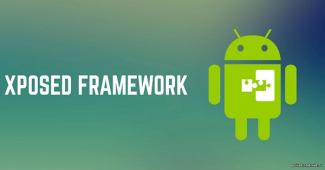 Xposed Framework - что это такое и как установить