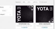 Названы ценники на Yota 3