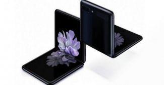 Samsung Galaxy Z Flip 5G подтверждён официально, стало известно коммерческое название смартфона