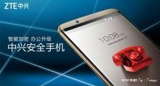 ZTE анонсировала выход Axon 7s  на базе Snapdragon 821