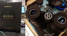 Nubia Z17 получит дисплей с поддержкой Force Touch