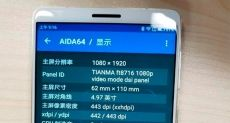 ZUK Edge получил дисплей производства Tianma Microelectronics