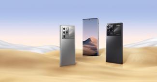 Анонс Nubia Z30 Pro: мощный фотофлагман с ультрабыстрой зарядкой