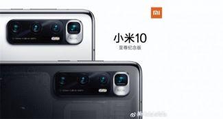 Xiaomi Mi 10 Ultra прогнали через бенчмарк