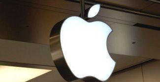 Так появится ли новая iPhoneOS? Всё становится понятнее