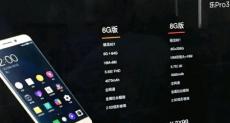 LeEco высмеивает автономность iPhone 7 в новом тизере Le Pro 3