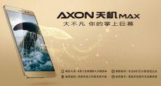 ZTE Axon Max 2 с процессором Snapdragon 625 и 4 ГБ ОЗУ засветился в бенчмарке GFXBench