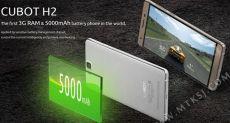 Cubot H2 с аккумулятором на 5000 мАч и 3 Гб оперативки можно приобрести за $129,99