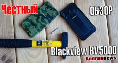 Blackview BV5000: экстремально-защищенный и долгоиграющий гаджет