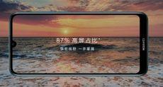 Представлены смартфоны Huawei Enjoy 9S и Enjoy 9e, а также планшет MediaPad M5 Lite