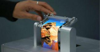 BOE хочет догнать и перегнать Samsung по производству гибких OLED-панелей