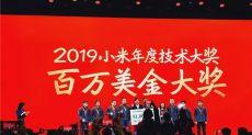Производство Xiaomi Mi Mix Alpha так и не стартовало, но его создателей щедро вознаградили