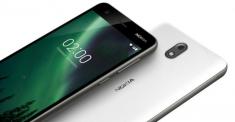 Готовится к выходу бюджетник Nokia с чипом Snapdragon 439
