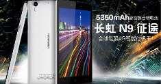 """Changhong N9 – очередной 5.0"""" долгожитель с акб 5350мАч"""