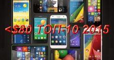 Топ 10 смартфонов по цене до $80 по итогам 2015 года