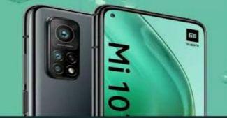 Официально: дата анонса Xiaomi Mi 10T