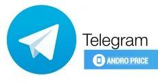 Telegram-канал Andro-price поможет сэкономить