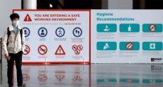 MWC 2020 под угрозой отмены из-за коронавируса?