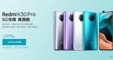 Xiaomi «убьет» 4G-версию Redmi K30
