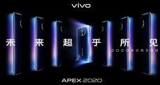 Объявлена дата анонса Vivo Apex 2020