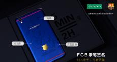OPPO предлагает эксклюзивные версии R9 для поклонников футбольного клуба «Барселона» с автографами именитых игроков