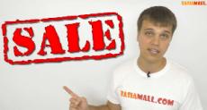 Распродажа смартфонов прошлого года в интернет-магазине Easiamall.com