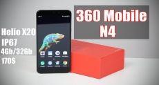 360 Mobile (Qiku) N4: распаковка стоящего смартфона за скромные деньги