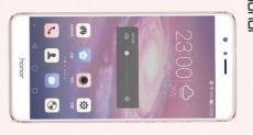 Huawei Honor 8 будет представлен 5 июля