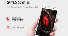Umi eMax mini получит процеcсор Qualcomm