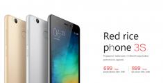 Xiaomi Redmi 3S получил Snapdragon 430, дактилоскопический датчик и оценен в $106 в базовой модификации