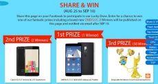 Акция от интернет-магазина Everbuying.net: поделись ссылкой и выиграй приз!
