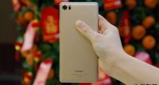 Компактный Gionee Elife S8 с процессором Helio P10 представят 22 февраля