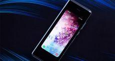 Samsung не готова снижать цену на Galaxy Fold